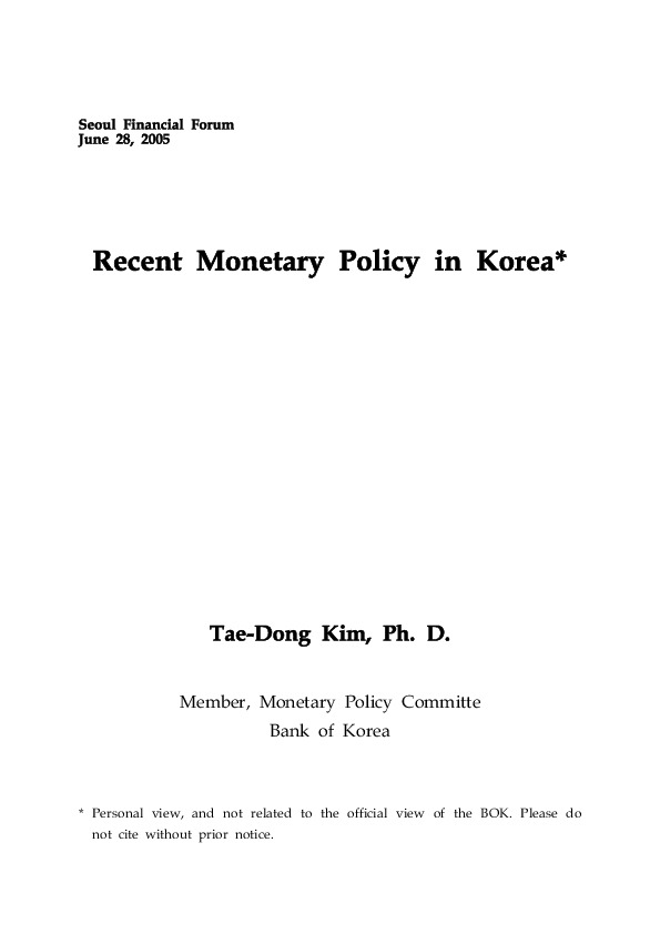 Kim, Tae-Dong - Recent Monetary Policy in Korea (2005.9)