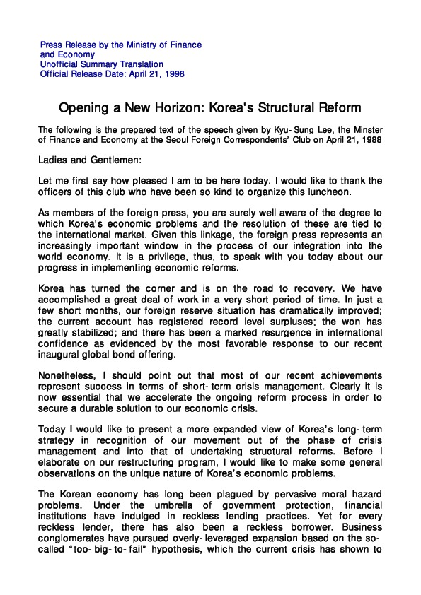 Minister of FE speech - Korea_s Structural Reform (98.4.21)
