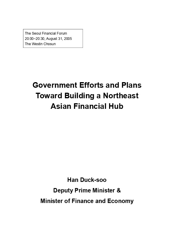 Han, Duck-Soo - Government Efforts and Plans toward Building a Northeast Asian Financial Hub (2005.9)