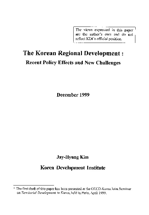 The Korean Regional Development : Recent Policy Effects and New Challenges