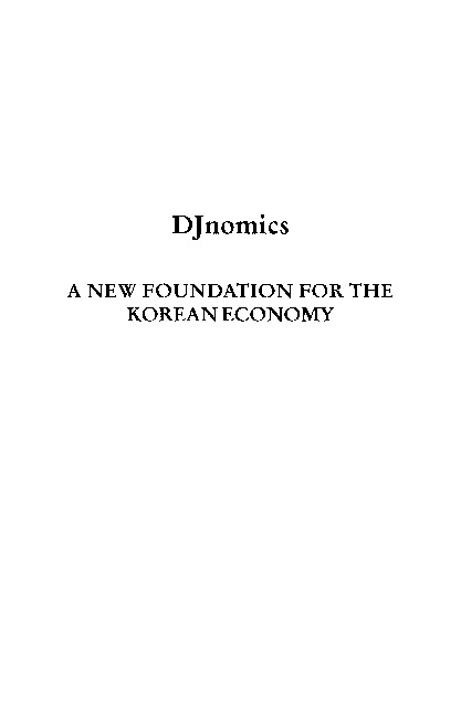 DJnomics: A New Foundation for the Korean Economy