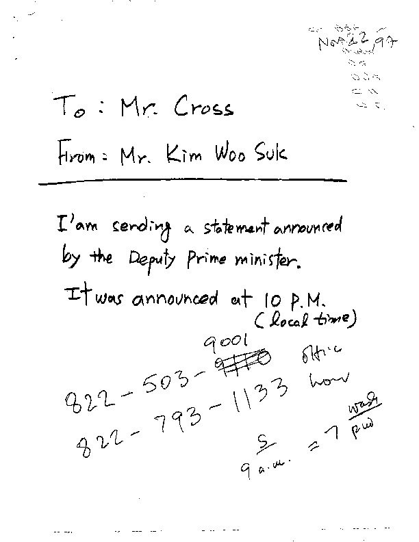 Letter fomr Kim Woo Suk to Cross