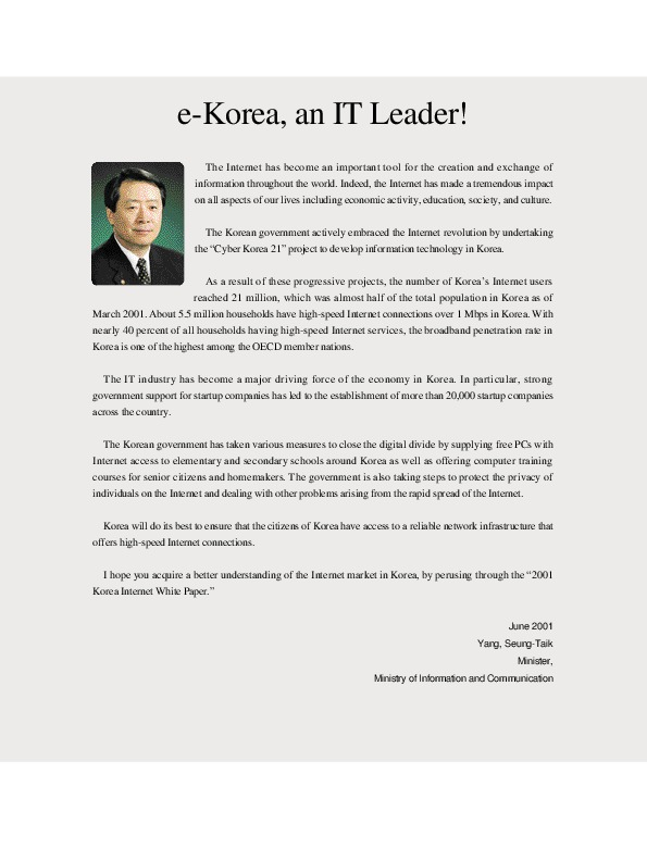 Korea Internet White Paper 2001 - Picture Report