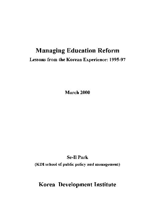 Managing Education Reform : Lessons from the Korean Experience : 1995-97