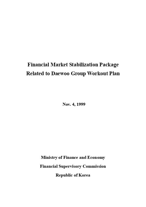 Financial Market Stabilization Package Related to Daewoo Group Workout Plan 1999.11.8