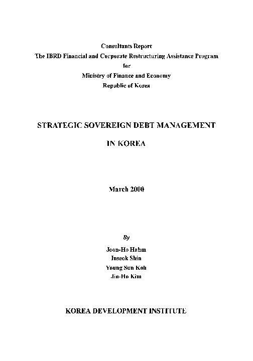 Strategic Sovereign Debt Management in Korea