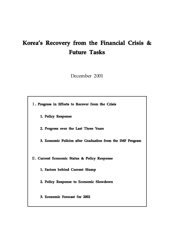 KDB - Korea_s Recovery from the Financial Crisis _ Future Tasks (Jan 2002)