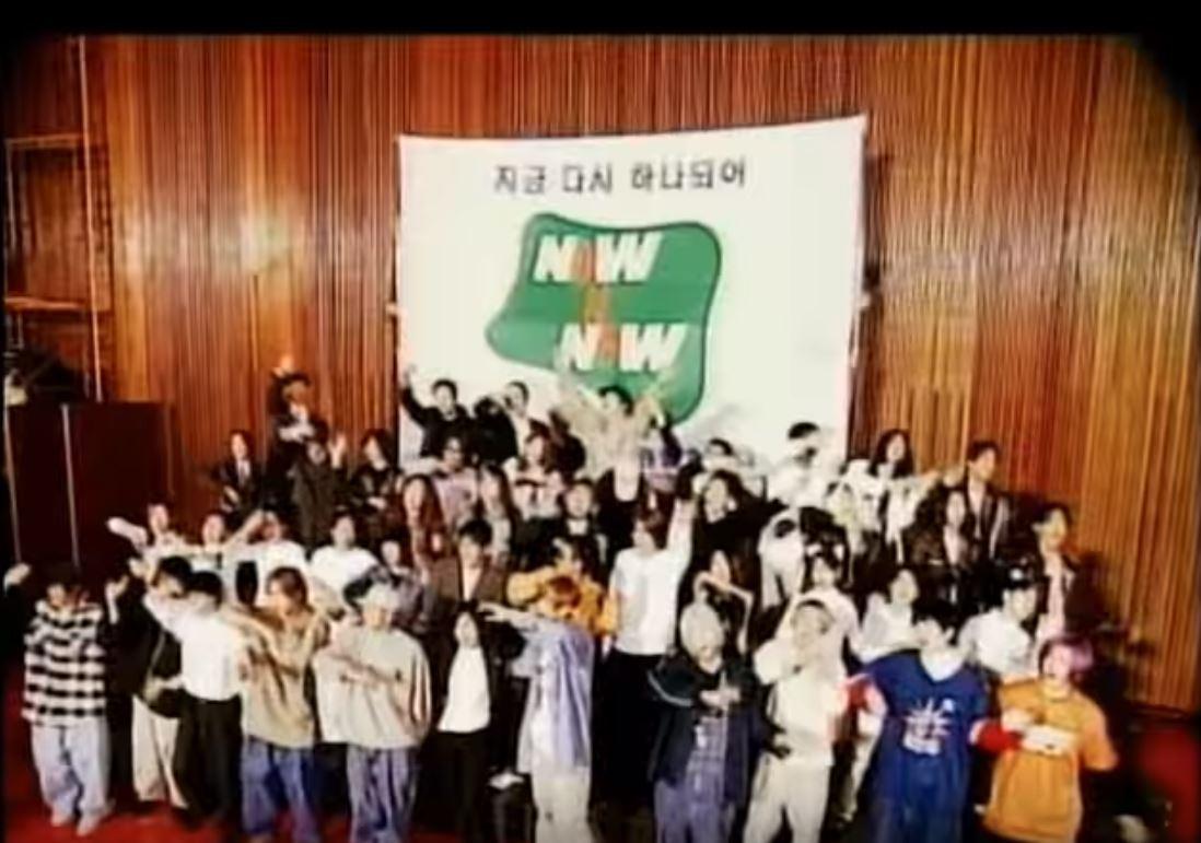 1999.04.21. Now N New (지금다시 하나되어) - 하나 되어 [MV]
