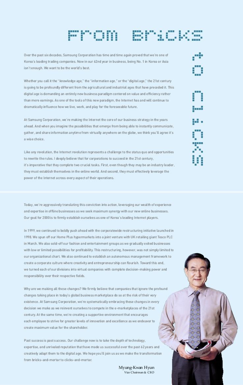 Samsung Corporation Annual Report 1999