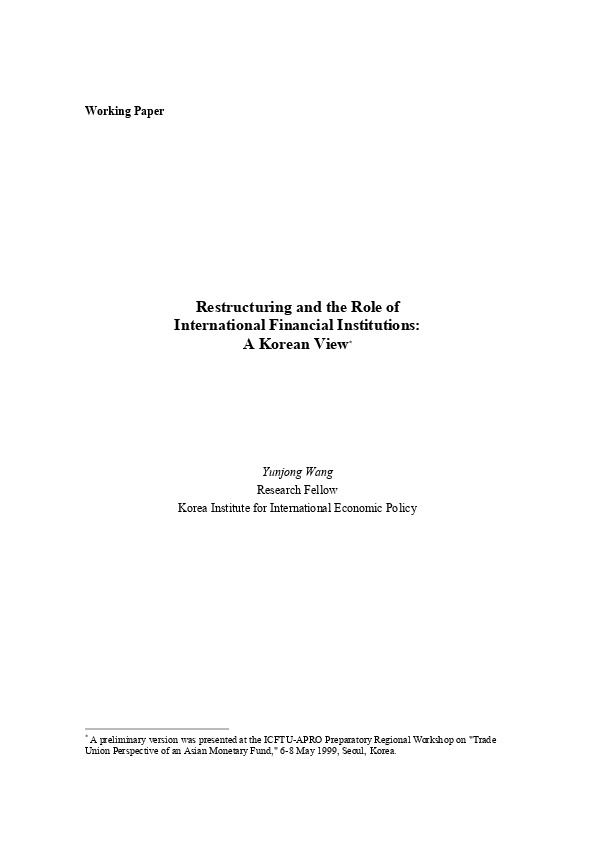 Wang, Yun-Jong - Restructuring and the Role of Int Financial Institutions (KIEP)