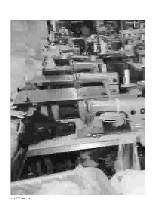 제조업 공동화와 기업 전략 [LG주간경제 675호 2002.05.15]