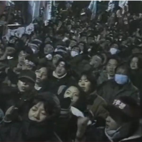 96노동자대투쟁.PNG
