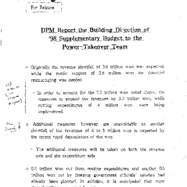 DPM Report the Building Direction of '98 Supplementary Budget to the Power-Takeover Team