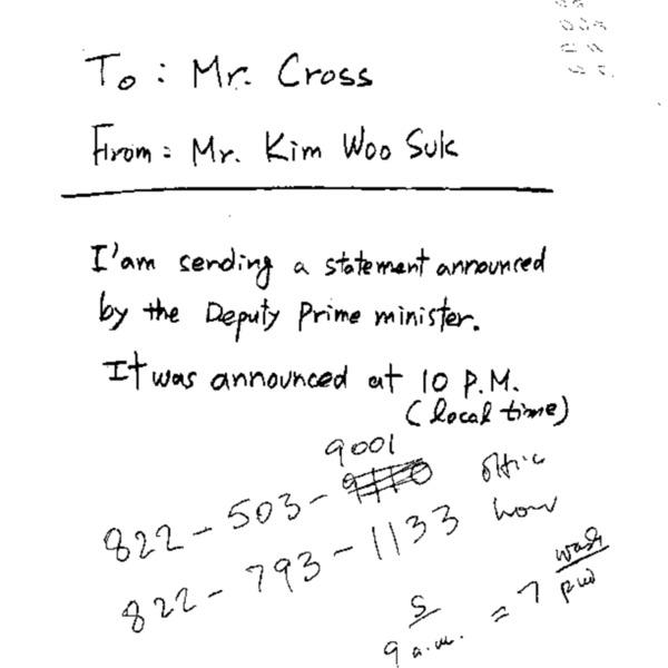 Letter fomr Kim Woo Suk to Cross