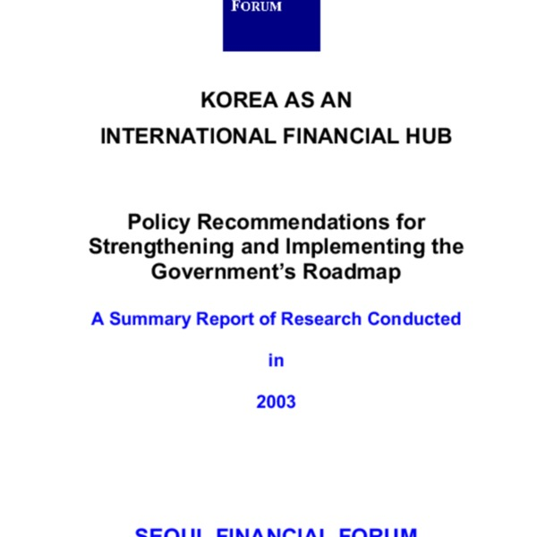 서울파이낸셜포럼 - SFF Annual Report 2003 Korea As An International Financial Hub 1