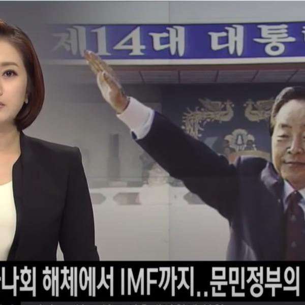 김영삼.PNG