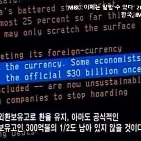 IMF 관련 사진