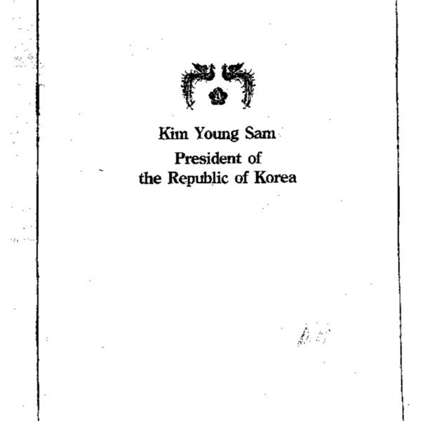 Kim Young Sam President of the Republic of Korea