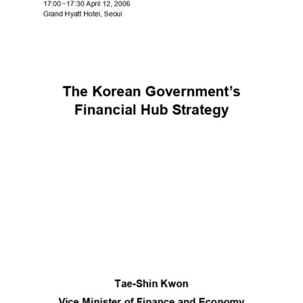 권태신 재경부 차관 - Financial Times 주최 국제금융 컨퍼런스 기조연설 2 (2006.4.12)