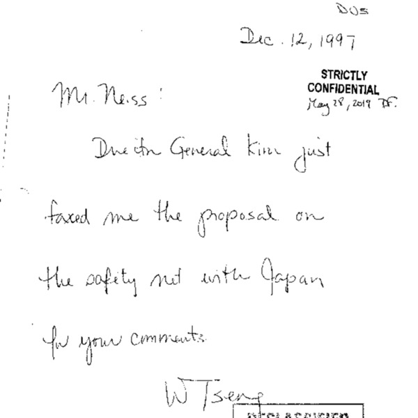 Letter from Wanda Tseng to Hubert Neiss
