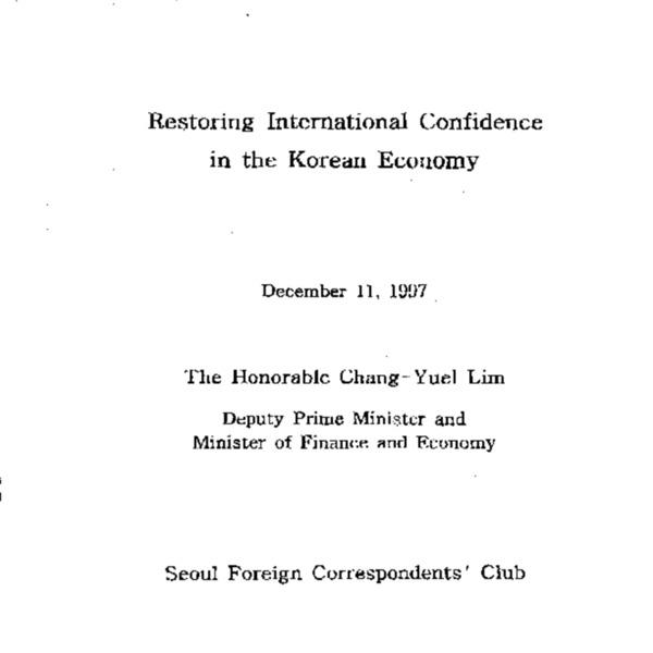 Restoring International Confidence in the Korean Economy