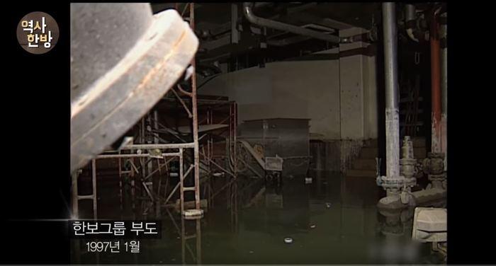 영상한국사 I 135 1997년 기업들의 연쇄 부도와 외환위기