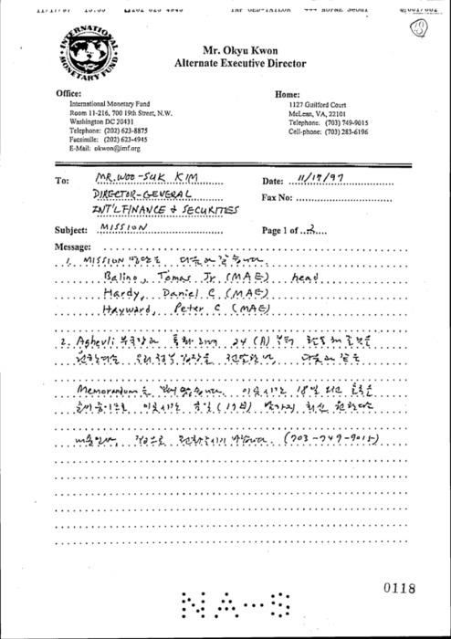 MISSION 명단 및 활동 스케줄 관련 보고